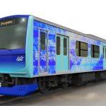 水素エネルギ社会(11)JR東日本、水素燃料車両の開発・試験を発表